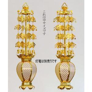 院玄瓔珞 金メッキ 真鍮 中|kumano-butu