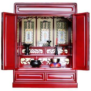 仏壇 木製小型仏壇 ミニ仏壇 上置 ねがい25号|kumano-butu