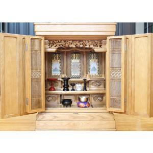 仏壇 唐木仏壇 小型仏壇 タモ総練 南方28号 レビューで仏具セット|kumano-butu