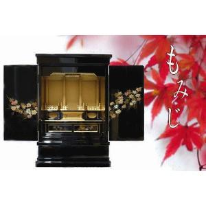 仏壇 モダン仏壇 小型金仏壇 もみじ25号 レビューで仏具セット|kumano-butu