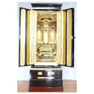 仏壇 金仏壇 大阪型 西 宝輪27号 仏壇と同時購入で真宗専用仏具半額ご奉仕|kumano-butu