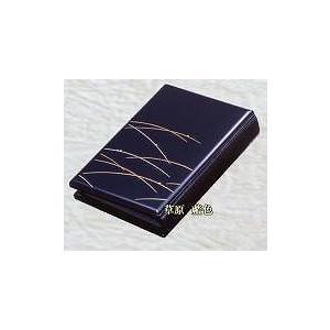 携帯仏壇 位牌 草原 藍色|kumano-butu