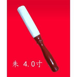 りん棒 白皮金撥 4.0寸 朱|kumano-butu