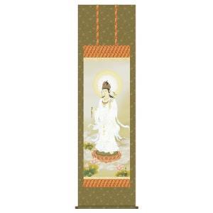 掛け軸 床軸・白衣観音 洛彩緞子佛表装・尺五 表装品質十年間保障付 純国産|kumano-butu