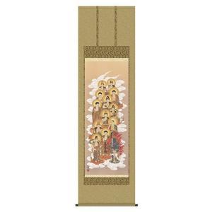掛け軸 床軸 十三佛 洛彩緞子佛表装・尺五 純国産|kumano-butu