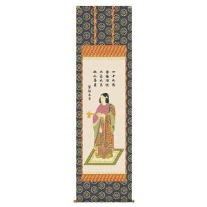 掛け軸 床軸 聖徳太子 金襴佛表装・尺五 純国産|kumano-butu
