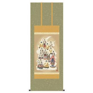 掛け軸 床軸 十三佛 洛彩緞子佛表装・尺五・あんどん 純国産|kumano-butu