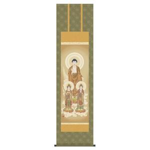 掛け軸 床軸 阿弥陀三尊佛 洛彩緞子佛表装・尺三 純国産|kumano-butu