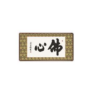 佛心・額入り・金襴佛表装 表装品質十年間保障付 純国産|kumano-butu