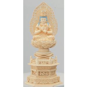 仏像 手彫り 真言宗ご本尊 大日如来 火炎光背 3.5寸|kumano-butu