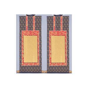 仏壇 仏具 掛け軸 両脇軸・金地70代【総高さ38.5cm 総巾17cm】 kumano-butu