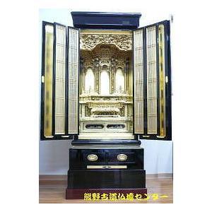 仏壇 金仏壇 西 やわらぎ尺六 着後レビューで専用仏具半額|kumano-butu