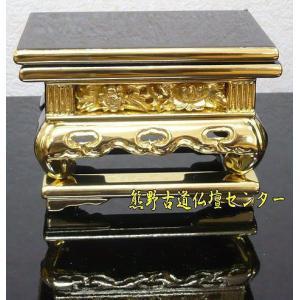 華鋲卓 純金箔 上前彫 お西用 4.0寸 kumano-butu