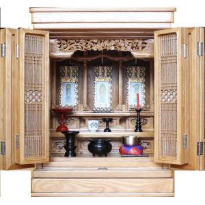 小型仏壇 唐木仏壇 南方25号 タモ四方練 満点レビューで仏具セット|kumano-butu