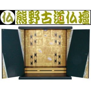 仏壇 国産 漆調 小型仏壇 上置仏壇 ミニ仏壇 しらべ 大(漆調)|kumano-butu
