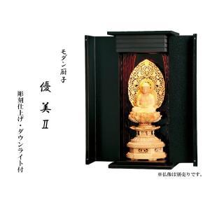 厨子 厨子型仏壇 国産 彫刻仕上げ モダン厨子 優美2|kumano-butu