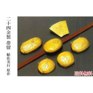 純金製 帯留 24金製|kumano-butu