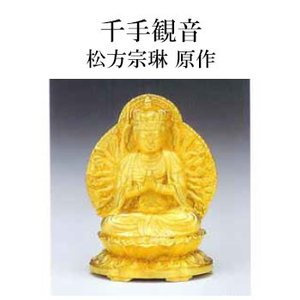 仏像 仏具 純金製 千手観音 24金製|kumano-butu