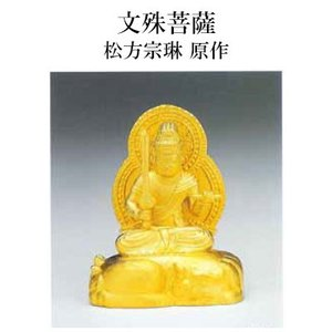 仏像 仏具 純金製 文殊菩薩 24金製|kumano-butu