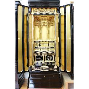 仏壇 金仏壇 西 静音18号 同時購入で西専用仏具半額|kumano-butu