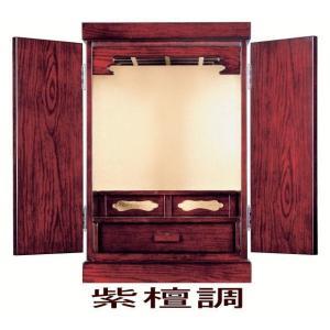 仏壇 上置き仏壇 ミニ仏壇 コンパクト 調べ18号|kumano-butu