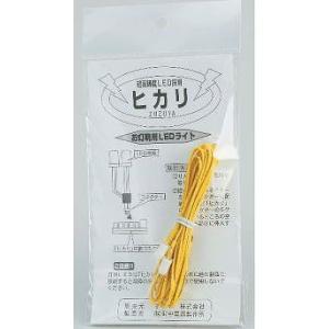 仏具 電装品 輪灯用LEDライト|kumano-butu