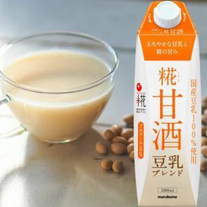 マルコメ プラス糀 LL 糀甘酒 豆乳ブレンド 1000ml 12本(6本×2箱)|kumano-nakatani