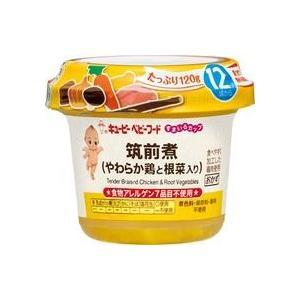 【12ヶ月頃から】QP キユーピー 離乳食 すまいるカップ 筑前煮 やわらか鶏と根菜入り 120g 24個 (12個×2箱) kumano-nakatani