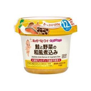 【12ヶ月頃から】QP キユーピー 離乳食 すまいるカップ 鮭と野菜の和風煮込み 120g 24個 (12個×2箱) kumano-nakatani