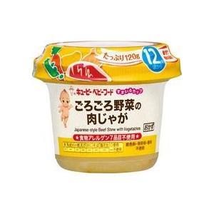 【12ヶ月頃から】QP キユーピー 離乳食 すまいるカップ ごろごろ野菜の肉じゃが 120g 24個 (12個×2箱) kumano-nakatani