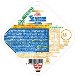 日清 カップヌードルシーフード75g リフィル(詰め替え) 1箱8食入り|kumano-nakatani