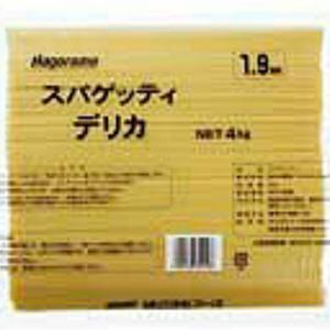 はごろも スパゲッティ 業務用 デリカ 4kg 1.9mm|kumano-nakatani