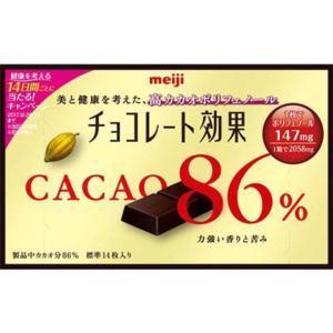 【DS2】【送料無料】 明治 チョコレート効果カカオ86% BO× 70g×5