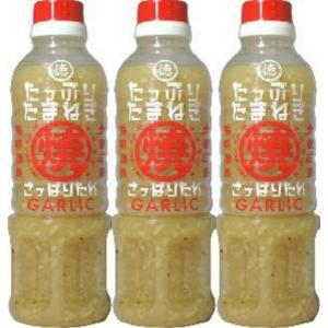 徳島産業 たっぷり玉ねぎ さっぱりたれ ガーリック 400ml×12本 焼肉のたれ|kumano-nakatani