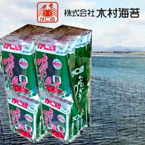 木村海苔 かに印 おにぎり海苔 100個 (10個×10袋)|kumano-nakatani