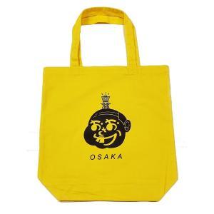 大阪のおっちゃんトートバッグ カラー:イエロー ライトグレー / キャンバス地 綿100% 容量10L kumano-t