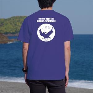世界遺産≫熊野古道・YATAGARASU【半袖】Tシャツ|kumano-t