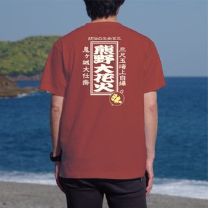 世界遺産≫熊野古道・大花火【半袖】Tシャツ|kumano-t