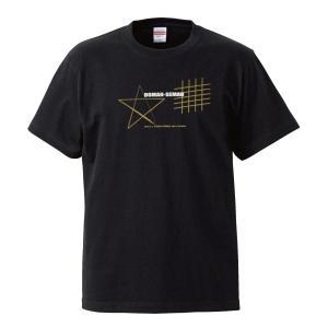ドーマンセーマン Tシャツ #半袖,三重県,伊勢志摩,海女さん,お土産,ご当地Tシャツ|kumano-t