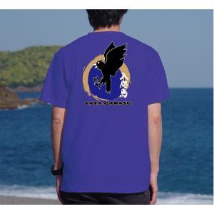 世界遺産熊野古道 やたがらす(八咫烏) 和柄Tシャツ 半袖|kumano-t