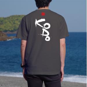 世界遺産≫熊野古道・KODO【半袖】Tシャツ|kumano-t
