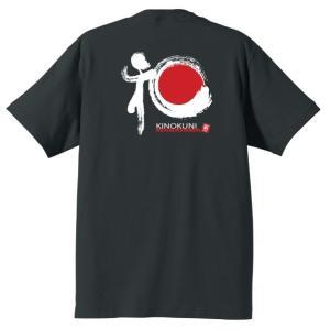 和歌山【半袖】Tシャツ|kumano-t