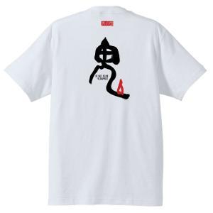 鬼文字Tシャツ,半袖,和柄,三重,世界遺産熊野古道|kumano-t