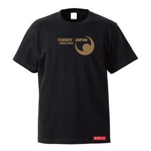 映画コラボ≫『海難1890』TURKEY&JAPAN【半袖】Tシャツ|kumano-t