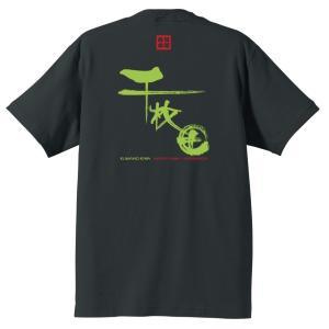 東紀州熊野≫丸山千枚田【半袖】Tシャツ|kumano-t