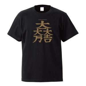 戦国武将家紋≫石田三成【半袖】Tシャツ|kumano-t