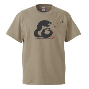 世界遺産・熊野古道≫くまの那智黒石【半袖】Tシャツ|kumano-t