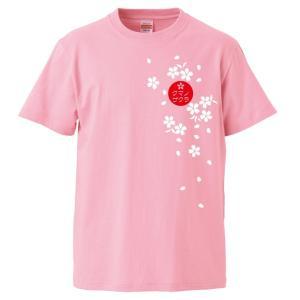 熊野の彩 くまのざくらTシャツ 半袖 kumano-t