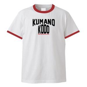 世界遺産熊野古道 KUMANO-KODO Tシャツ 半袖|kumano-t