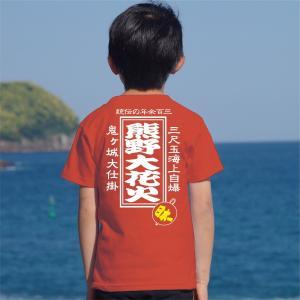 世界遺産熊野古道 熊野大花火大会 キッズ和柄Tシャツ 半袖|kumano-t